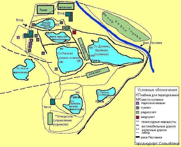 Карта озёр