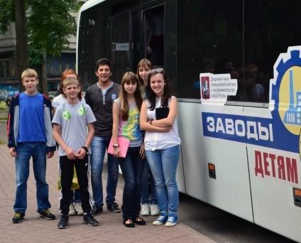Отдых в Крыму из Ульяновска с детьми
